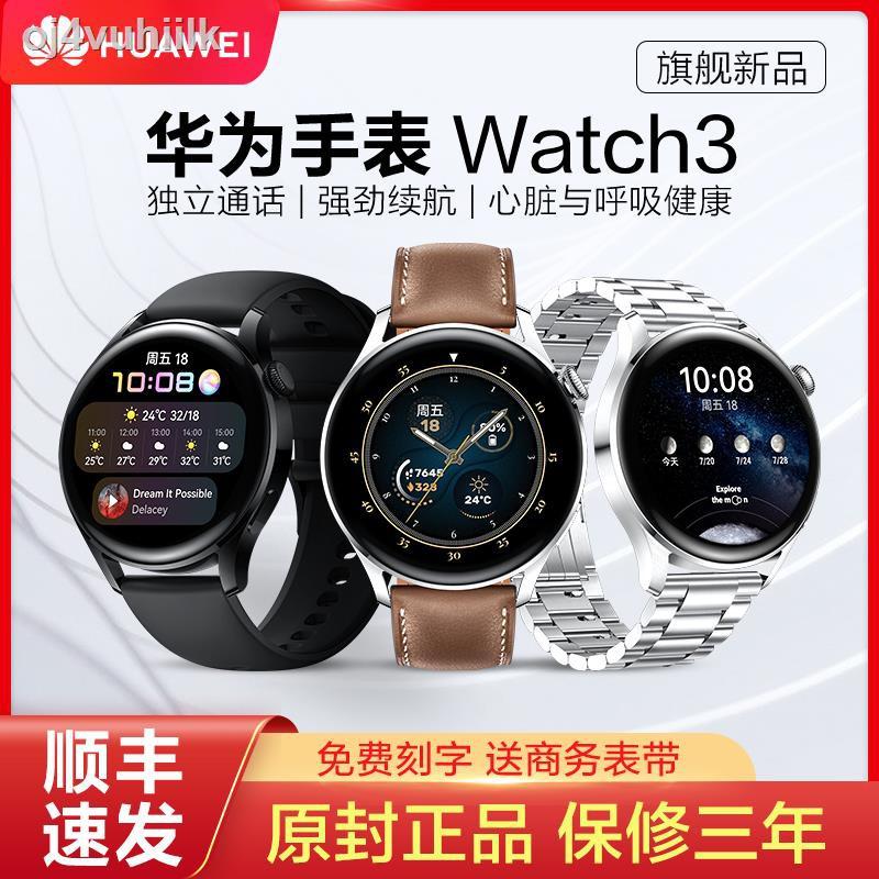 นาฬิกาผู้หญิง✳❖✵> [ แกะสลักฟรีในวันเดียวกัน] Huawei watch watch3 กีฬานาฬิกาสมาร์ทโฟน 3eSIM โทร LCD ธุรกิจผู้ชายและผู้หญิ
