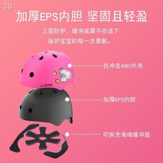 ☏✠Children Roller skating protective gear set summer anti-fall professional girl baby knee pads อุปกรณ์ครบ