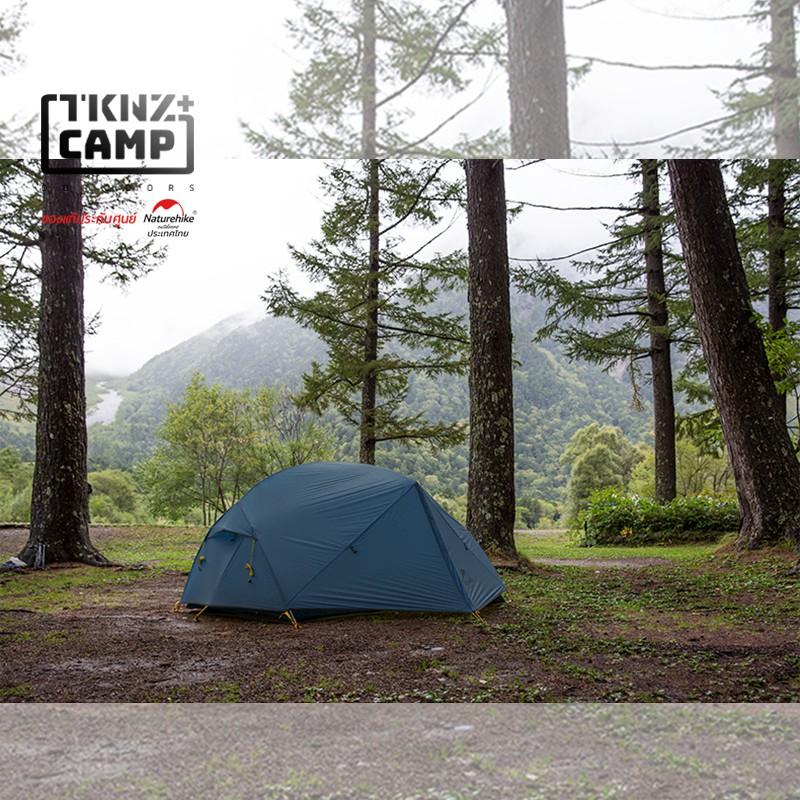 TKNZ CAMP Naturehike เต็นท์ รุ่น Mongar 2 ผ้า 15D น้ำหนักเบา สำหรับนอน 2 คน ja4C