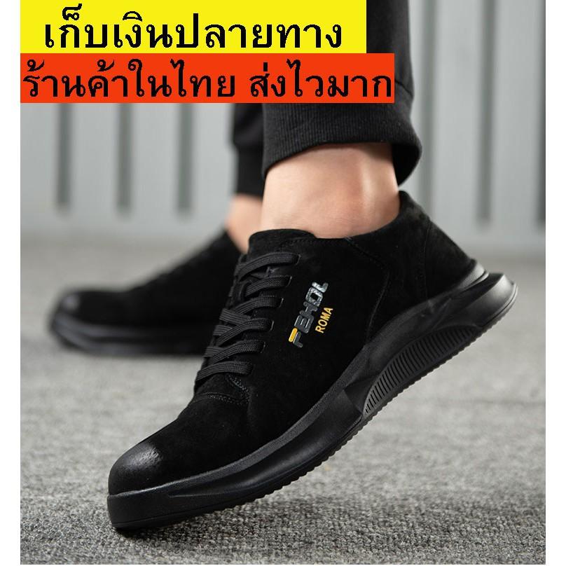 Safety Shoes รองเท้าเซฟตี้ หนังแท้ รองเท้าหัวเหล็ก รองเท้านิรภัย รองเท้าเซฟตี้sport ดีไซส์สวย พื้นกันลื่น No.8/bl.