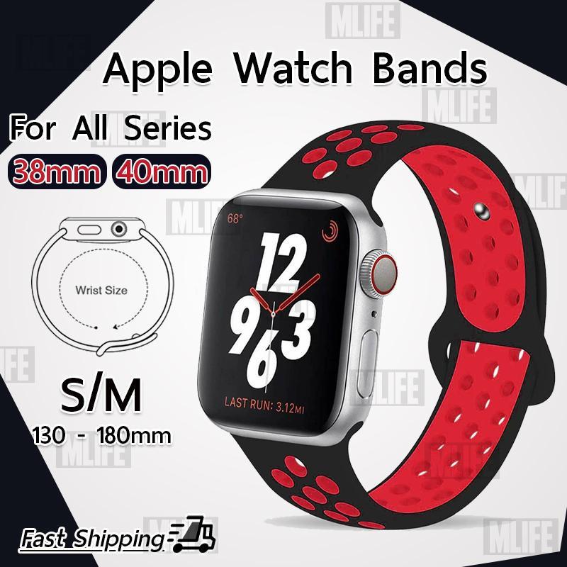 สาย applewatch เหมาะสำหรับนาฬิกาอัจฉริยะ Apple Watch series 5 4 3 2 1สายรัด Apple Watch กันน้ำ Nike 38 มม. / 40 มม