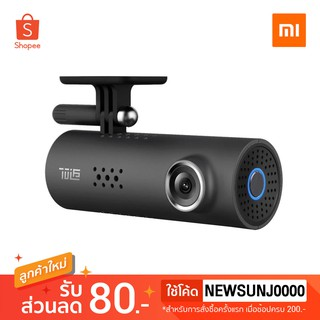 70mai CAR DVR English Version กล้องติดรถยนต์ 70 Minutes Smart WiFi DVR Car 1080P Full HD Driving Recorder 7