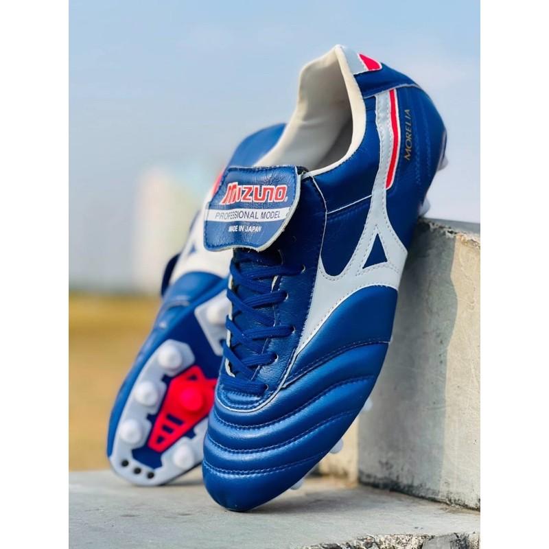 [มีกล่องรองเท้า]รองเท้าฟุตบอล MIZUNO MORELIA II JAPAN