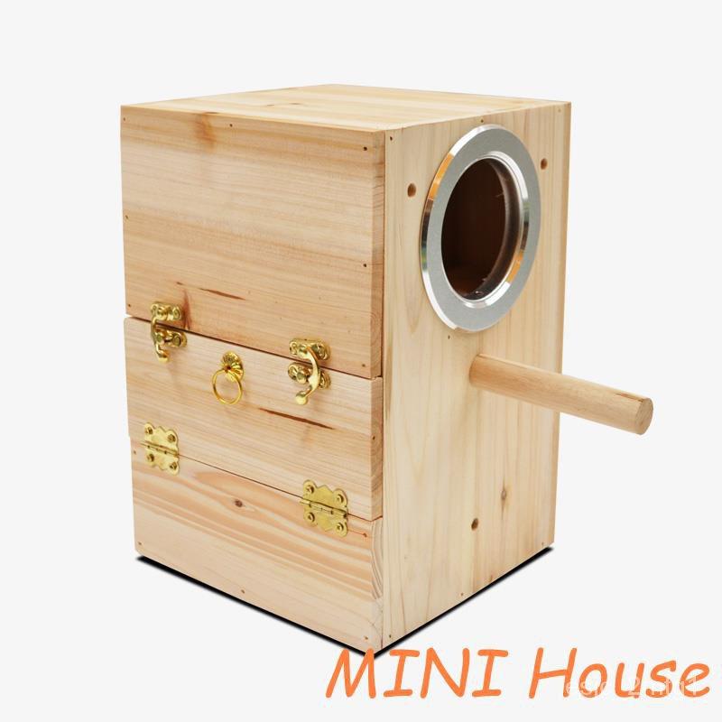 [Cage]สัตว์เลี้ยงนกกล่องเพาะพันธุ์นกแก้วขนาดเล็กและขนาดกลางรังนกแก้วนกกล่องเพาะพdsfsd2021 BUiz