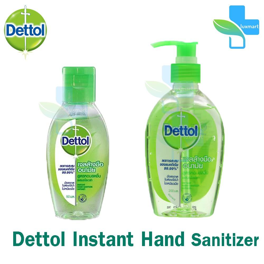 Dettol Instant Hand Soap Sanitizer เดทตอล เจลล้างมืออนามัย [1 ขวด]