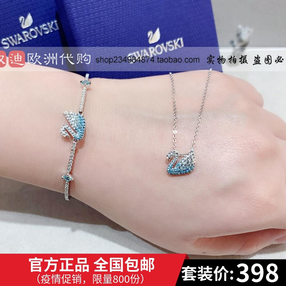 ซื้อสร้อยคอสุดหรูคริสตัลSwarovskiสีน้ำเงินไล่ระดับสีหงส์ สร้อยข้อมือผู้หญิง ของขวัญวันหยุดสำหรับสาวๆ