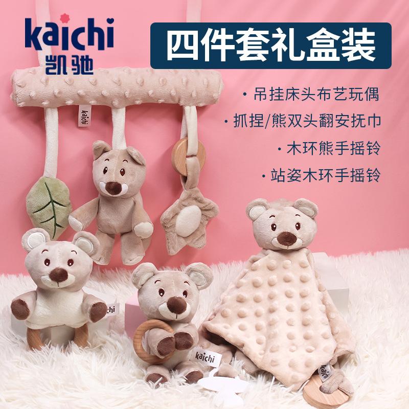 Kaichi ทารกแรกเกิดกล่องของขวัญของเล่นเด็กกล่องของขวัญชุดกระเป๋าเดินทางพระจันทร์เต็มดวงร้อยวันตุ๊กตาของขวัญสร้างสรรค์