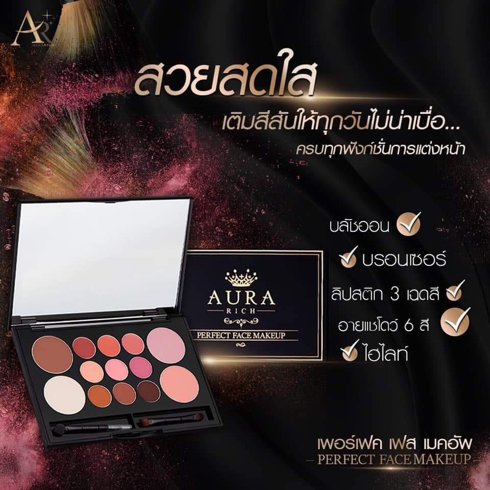 Aura Rich Perfect Face Makeup