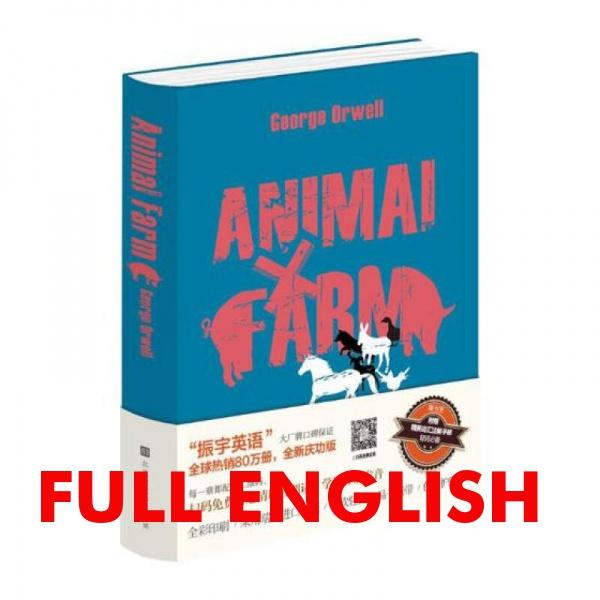 Zhenyu:Animal Farm(English Version)Pure English Original Classic Books Genuine Books