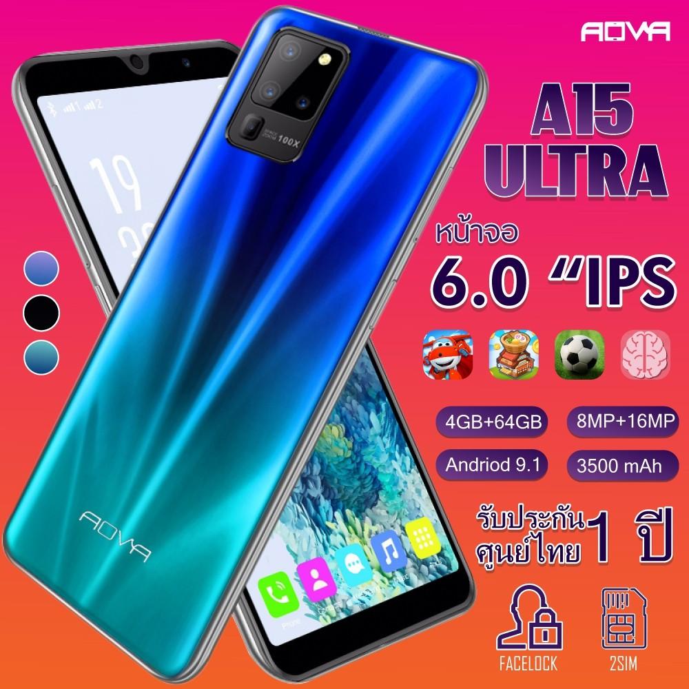 โทรศัพท์รุ่นใหม่ AOVA A15 Ultra จอ 6 นิ้ว Ram 4 Rom 64 GB จอ 6 นิ้ว ประกันศูนย์ไทย แถมพาวเวอร์แบงค์ขาตั้งแหวนฟิล์มกระจก