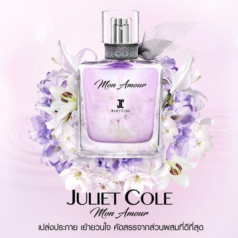 ผลการค้นหารูปภาพสำหรับ Juliet Cole Mon Amour