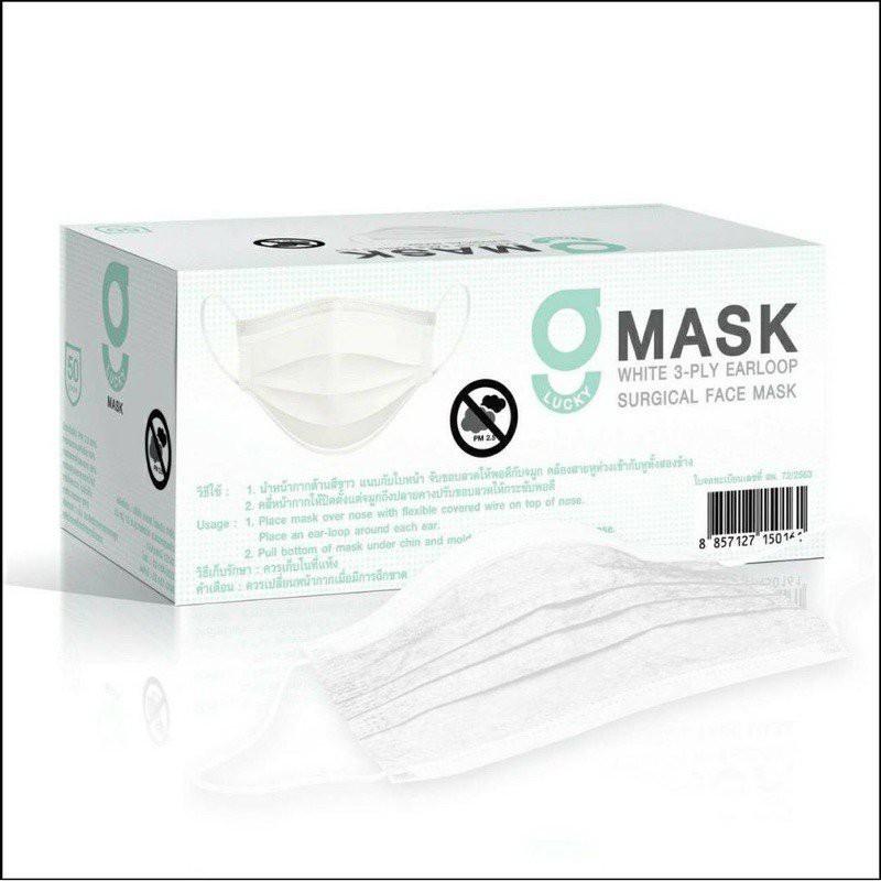 Lucky Mask หน้ากากอนามัย 3 ชั้น และป้องกัน PM2.5  50 ชิ้น สีขาว ชนิดสายคล้องหูยางยืด