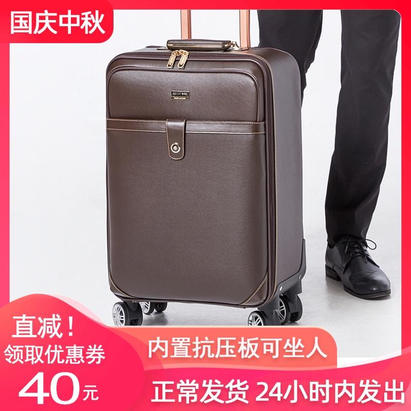 กระเป๋าเดินทางล้อรถเข็น24กระเป๋าเดินทางเดินทางธุรกิจชายนิ้ว22กระเป๋าเดินทาง,กระเป๋าเดินทาง,กระเป๋าเดินทางcod wzjL