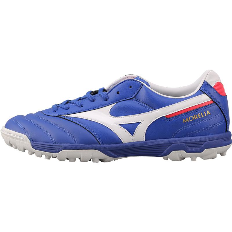 รองเท้าฟุตบอล Mizuno Moreira2S MIZUNO MORELIA II PRO ASระดับhigh-endหนังจิงโจ้TFรองเท้าฟุตบอลผู้ชาย BG4y