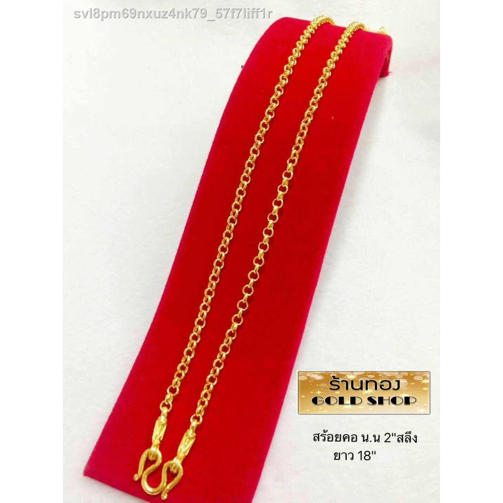 🔥มีของพร้อมส่ง🔥ลดราคา🔥♧GOLDSHOP สร้อยคอสร้อยทองสร้อยคอทองคำแท้จากทองคำเยาวราชแท้ 96.5% งานฝีมือช่างทำเยาวราชลายผ่าหว