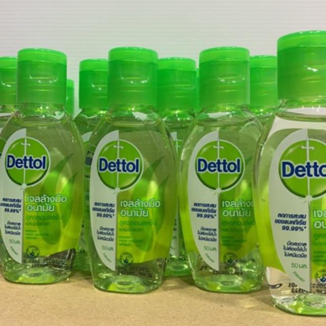 พร้อมส่ง‼️Dettol เจลล้างมือ เดทตอล 50 ml ฉลากไทย ของใหม่