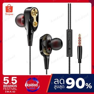 Review สุดยอดพลังเสียง หูฟัง CL-8-Ear Earbuds Headphones Dual Dynamic Drivers Earphones with Mic Strong Bass and Noise Reducti