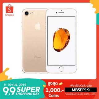 Apple iPhone 7 128GB 32GB เครื่องนอกโมเดลLL/A💯