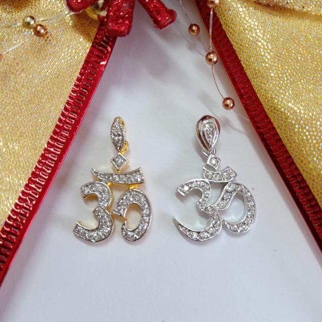 จี้ เพชร cz จี้โอม ชุบทองไมครอนหน้าขาว และทองคำขาว ราคาพิเศษ