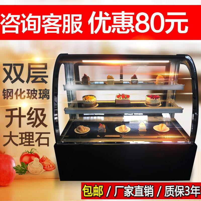 ตู้โชว์เค้กน้ำแข็งแช่แข็งตู้เก็บผลไม้เชิงพาณิชย์อาหารสำเร็จรูปขนมปังขนมลมเย็นตารางขนาดเล็กตู้แช่แข็ง