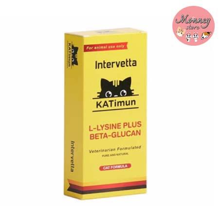 Katimun L-Lysine Plus Beta-glucan วิตามินสำหรับแมว ช่วยเสริมสร้างภูมิคุ้มกันในแมว