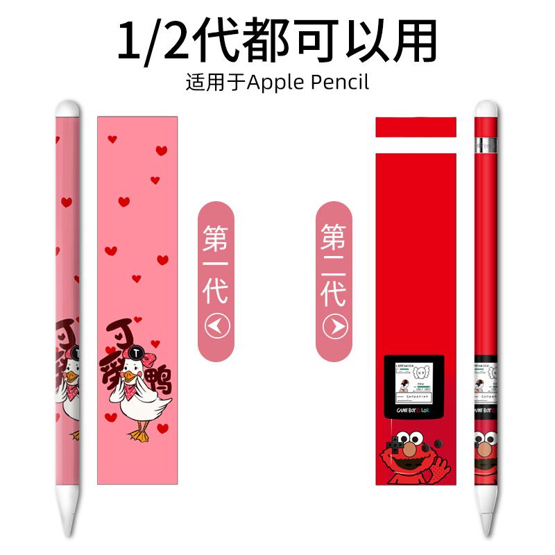 ปากกา Capacitiveใช้ได้ครับapplepencilสติกเกอร์รุ่นลื่นปากกาป้องกันฟิล์มแอปเปิ้ลปากกาอุปกรณ์แขนป้องกันหมวกป้องกันการสูญหา