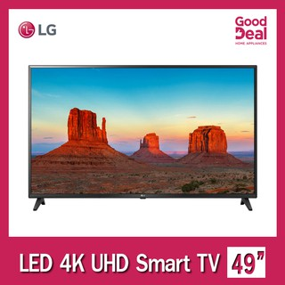 LG  UHD TV 4K Ultra HD Smart TV  49