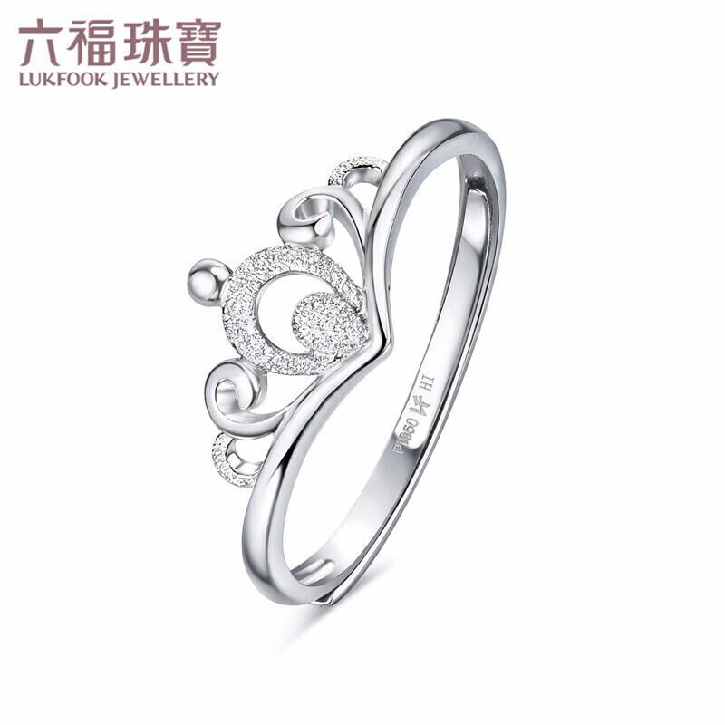 Fu เครื่องประดับ เครือข่ายจัดสรรt950แหวนทองคำขาวมงกุฎแหวนหญิง การกำหนดราคา HITBR0002 ประมาณ1.63