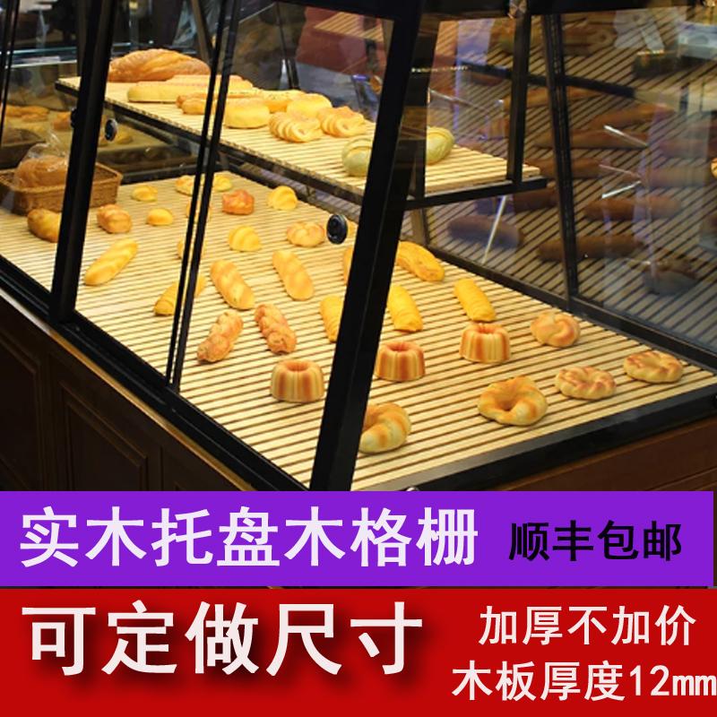 ≒﹎ แท่นโชว์ขนมปังถาดขนมปัง ไม้เนื้อแข็งถาดขนมปังไม้อบไม้ถาดสี่เหลี่ยมตู้โชว์ชั้นวางไม้ซูเปอร์มาร์เก็ตตู้โชว์ถาดตะแกรงไม้