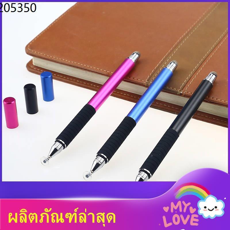 apple pencil ไอแพด ปากกาทัชสกรีน applepencil ปากกาไอแพด ♘Backgammon S1 / S3pro เครื่องติวปากกา Stylus Capacitor H9A H20H