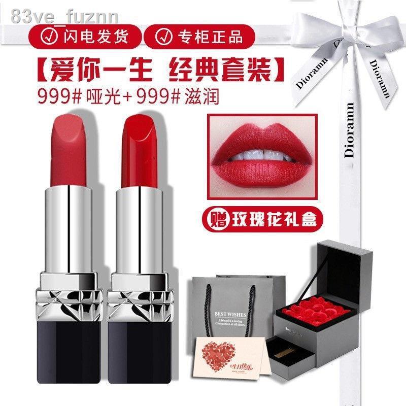 😍สินค้าคุณภาพราคาถูก😍◄⊕☑ของแท้ Dior Manny Lipstick 999 Matte 520 Moisturizing, and Colorless Gift Box for Girlfriend