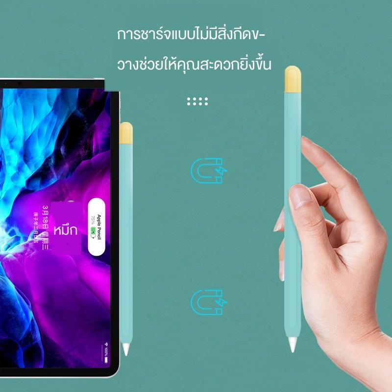 ☾✉สไตลัส Apple applepencil pen cover one or two generation ipencil protective iPadpencil holder pencil2 capacitor silic