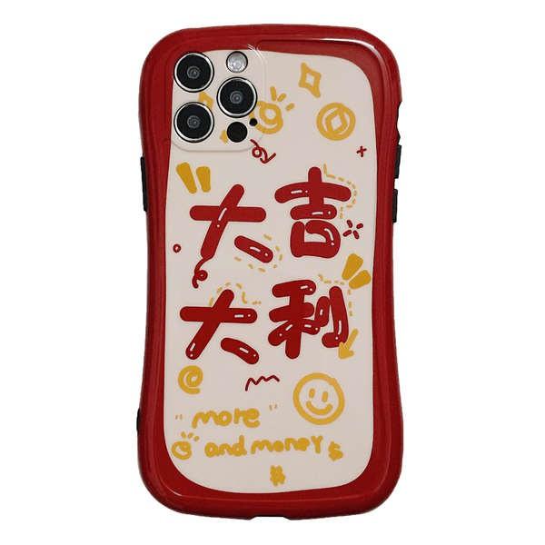 ปีใหม่ Daji Dali ทั้งหมดที่ดีที่สุดสำหรับ 11Promax Apple 12 / XS / XR / SE กรณีโทรศัพท์มือถือ iPhone 12mini หญิง 7 / 8pl