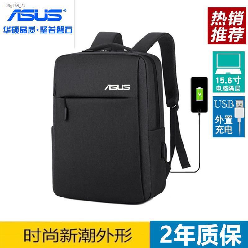 ลดราคา๑❈♟กระเป๋าเป้แล็ปท็อป ASUS ขนาด 14 นิ้ว 15.6- กระเป๋าเป้เดินทางธุรกิจ Lenovo สำหรับเด็กชายและเด็กหญิง