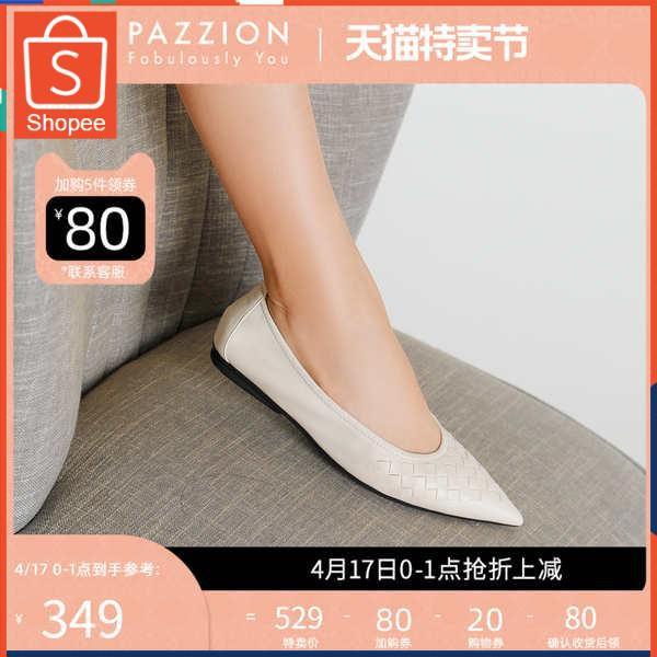 รองเท้าคัชชู ใส่สบาย สำหรับผู้หญิง รุ่นสีเรียบใส่ทำงาน PEZZION ฤดูใบไม้ผลิและฤดูร้อนใหม่ส้นต่ำย้อนยุครองเท้าเดี่ยวหญิงแห