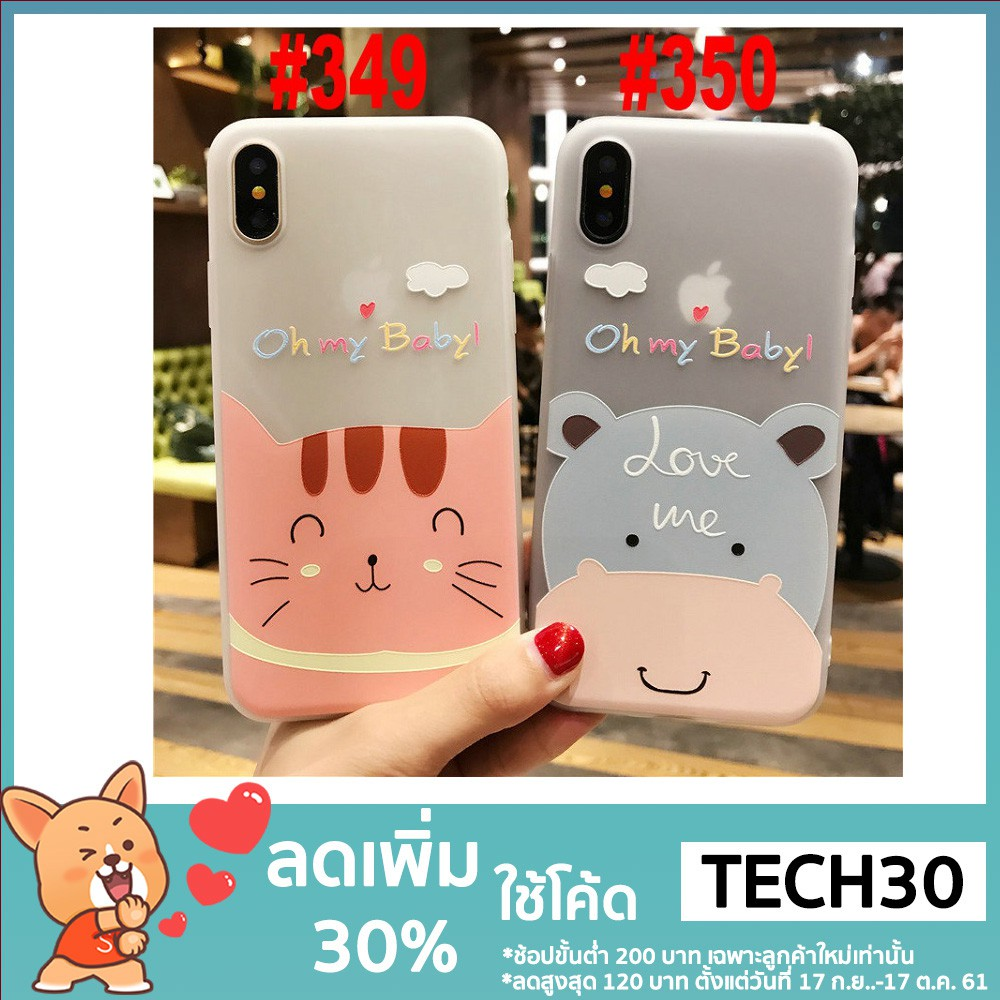 โค้ด TECH30 ลด 30% GNC|For iPhone X 10 5 5s SE 6 6s 7 8 Plus & OPPO 3D Relief Cute Cat & Hippo Soft