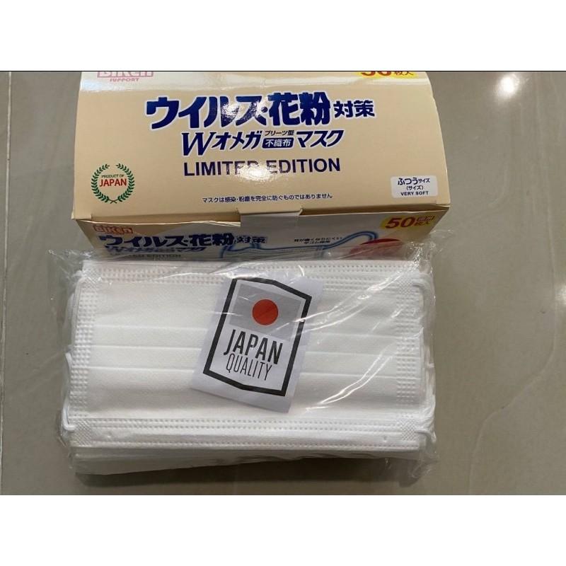 Biken LIMITED EDITION หน้ากากอนามัย 3 ชั้น พร้อมส่ง กล่อง50ชิ้น สำหรับผู้ใหญ่ แมสญี่ปุ่นสีขาว