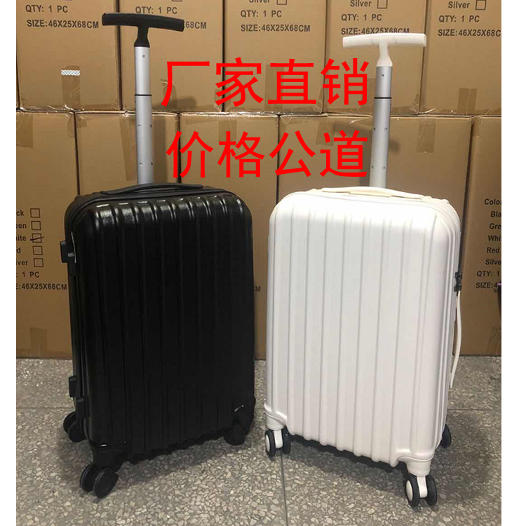 กระเป๋าเดินทางส่งออกรหัสผ่านญี่ปุ่นกระเป๋าเดินทางขนาดเล็กหญิง20-กระเป๋าเดินทางโครงบอร์ดขนาดนิ้ว24นิ้วกระเป๋าซิปinsกระเป๋