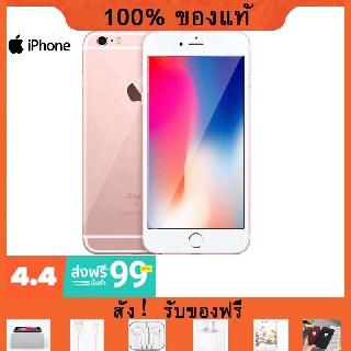 [สินค้าที่มีอยู่ มือสอง]ไอโฟน6plus มือ2 ไอโฟนมือสอง iphone6s มือสอง ไอโฟน6plus มือสอง 6plus มือสอง iphone 8 plus 64G
