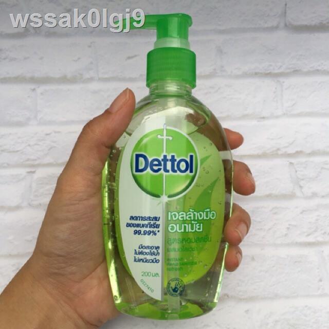 ✕▦เดทตอล เจลล้างมือ Dettol สูตรหอมสดชื่นผสมอโลเวล่า 200มล 50มล ลดการสะสมของแบคทีเรีย