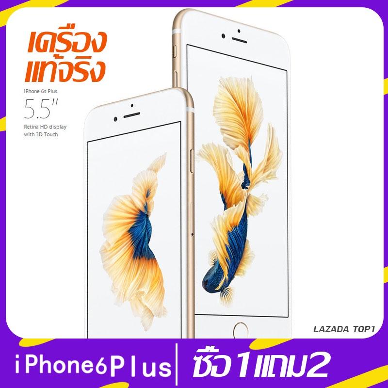 i 6p 64GB 【5.5นิ้ว 】 i 6 64GB 【4.7นิ้ว 】 มาแล้ว !!เมนูภาษาไทย  โทรศัพท์แอปเปิ้ล สมาร์ทโฟน3 สี แนะนำให้ซื้อ phoneสินค้าพร