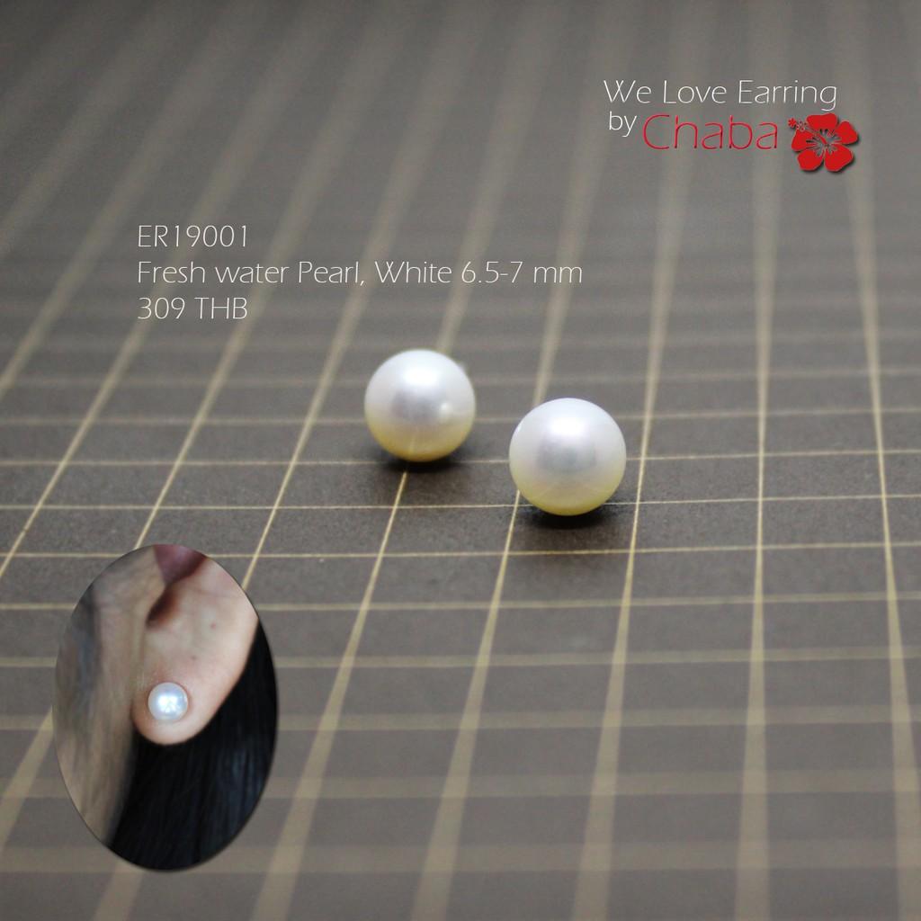 4mm 925 Sterling Silver Grey Freshwater Pearl Stud Earrings