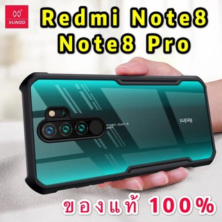 Review Redmi note8/note8 pro Xundd Beatle Case For Redmi note8/note8 pro เคสกันกระแทก! ของแท้นำเข้า