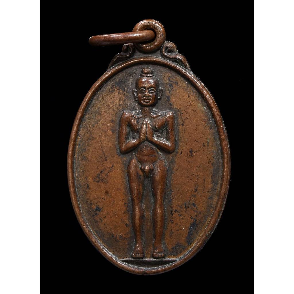 เหรียญรุ่นแรก ไอ้ไข่ วัดเจดีย์ ปี พ.ศ.2526