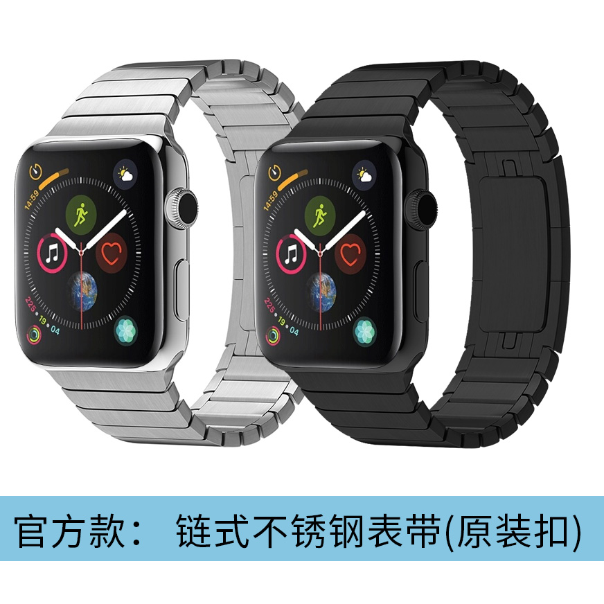 สาย apple watch ใช้ได้ครับapplewatchสายรัดiwatch6/5รุ่น AppleSEนาฬิกา4/3สแตนเลสสตีล2โซ่เซรามิก44mm40สแตนเลสสตีลseries S6