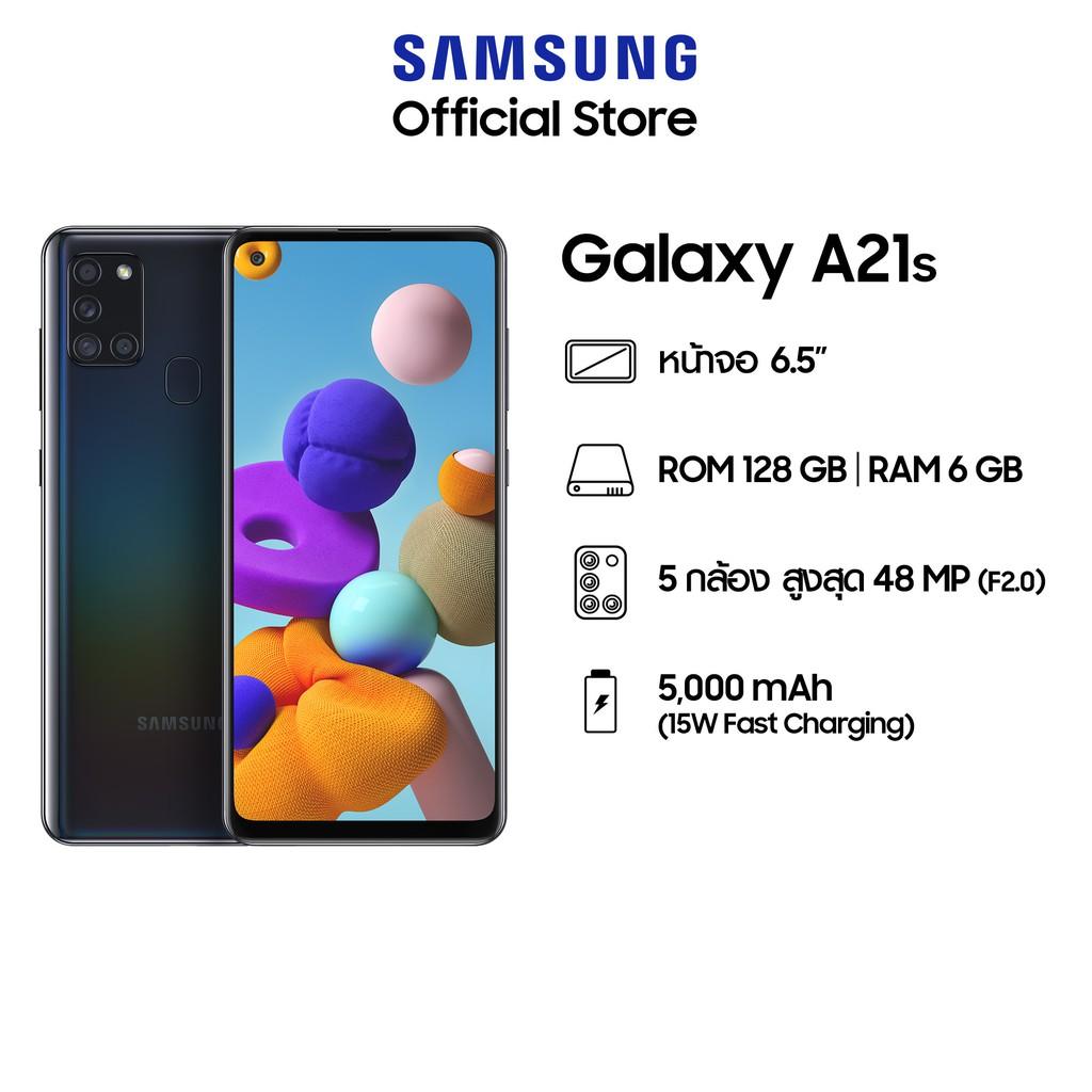Samsung สมาร์ทโฟน Galaxy A21s (6/128GB)