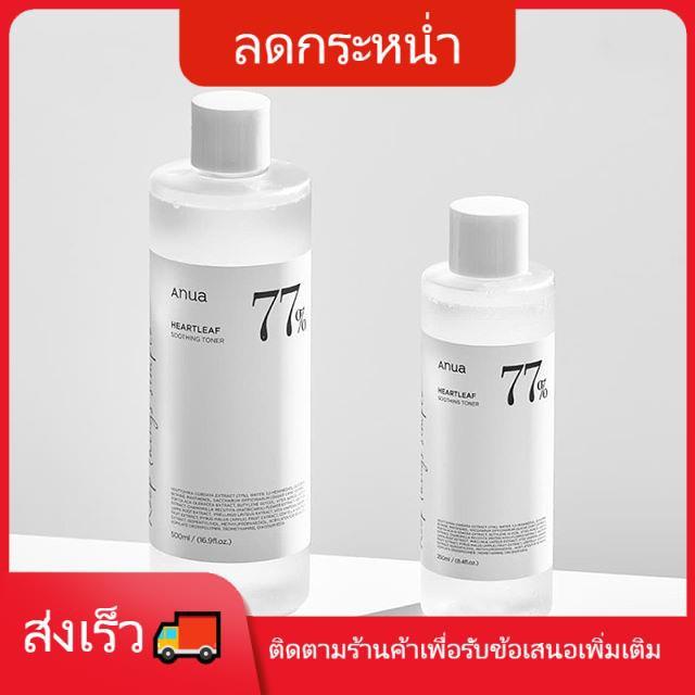 สินค้าใหม่ 🍀anua🍀 **พร้อมส่ง**ANUA Heartleaf 77% Soothing Toner #สลากไทย