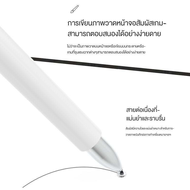 applepencil applepencil 2 ปากกาทัชสกรีน android สไตลัสb ☄✑ปากกาทัชสกรีน ipad โทรศัพท์มือถือแท็บเล็ตแอปเปิ้ลเขียนด้วยลา