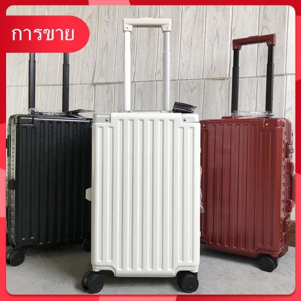 ส่งออกไปญี่ปุ่นโรมมิ่งกรอบอลูมิเนียมกรณีรถเข็นชายกินนอนแต่งงานกระเป๋าเดินทางหญิงพีซีสุทธิสีแดง 24 นิ้วกระเป๋าเดินทาง 26