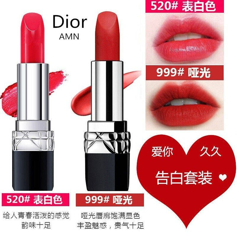 lips Dior Amn Diormani Flame blue gold lipstick 999 matte floral sweetheart eau de toilette 520 love gift box